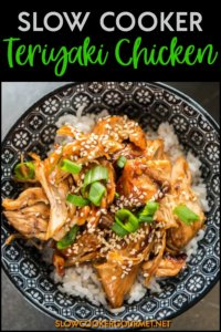When you need a meal your family will be guaranteed to love make this delicious Slow Cooker Teriyaki Chicken. #slowcookergourmet #slowcooker #teriyaki #chicken
